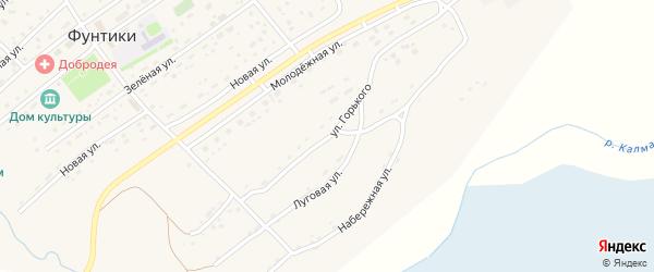 Улица Горького на карте села Фунтики с номерами домов