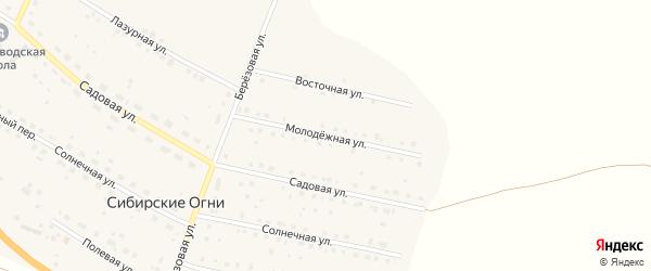 Молодежная улица на карте поселка Сибирские Огни с номерами домов