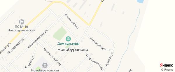 Аптечный переулок на карте села Новобураново с номерами домов
