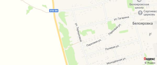 Улица Терешковой на карте села Белояровки с номерами домов