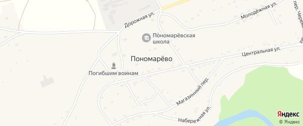 Набережная улица на карте села Пономарево с номерами домов