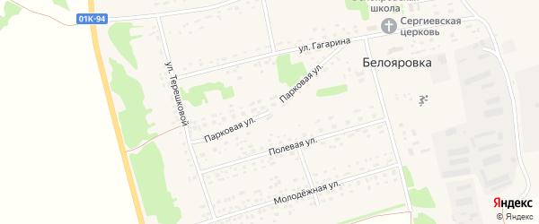 Парковая улица на карте села Белояровки с номерами домов