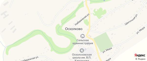 Набережная улица на карте села Осколково с номерами домов
