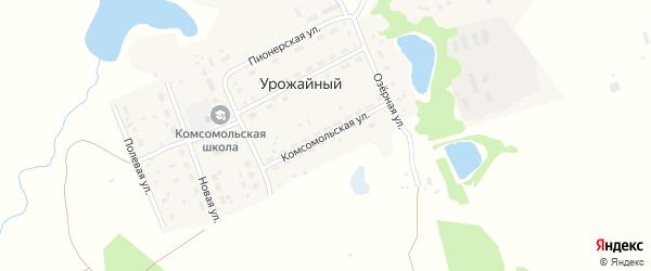 Комсомольская улица на карте Урожайного поселка с номерами домов