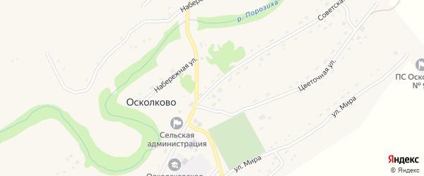 Советская улица на карте села Осколково с номерами домов