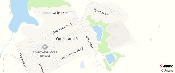 Озерная улица на карте Урожайного поселка с номерами домов