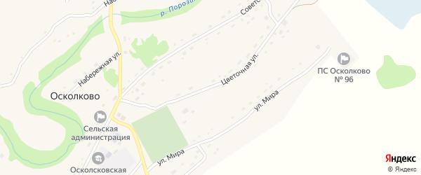 Цветочная улица на карте села Осколково с номерами домов