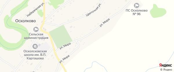 Улица Мира на карте села Осколково с номерами домов