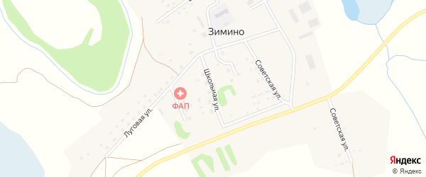 Школьная улица на карте села Зимино с номерами домов