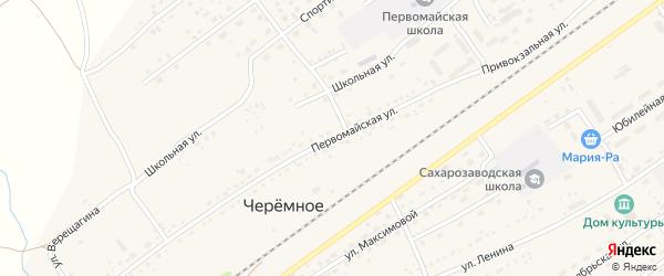 Первомайская улица на карте Черемного села с номерами домов