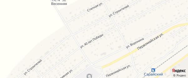 Улица 40 лет Победы на карте Черемного села с номерами домов