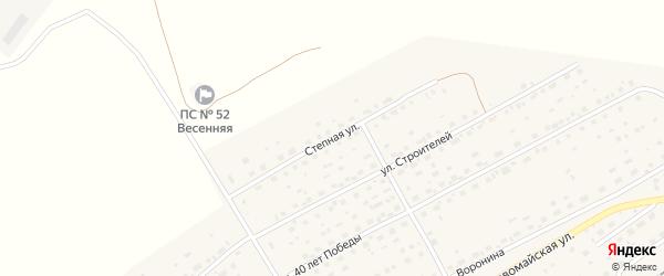 Степная улица на карте Черемного села с номерами домов