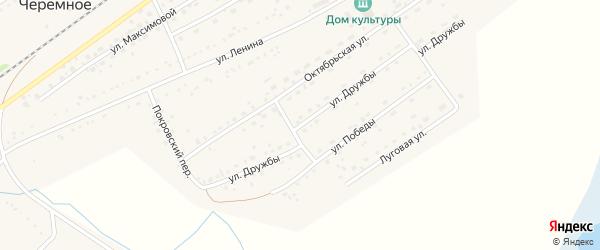 Улица Дружбы на карте Черемного села с номерами домов