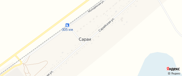 Сарайская улица на карте села Сараи с номерами домов