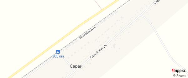 Молодежная улица на карте села Сараи с номерами домов