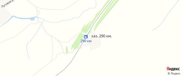 Карта железнодорожной казармы 290 км в Алтайском крае с улицами и номерами домов
