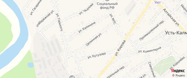 Целинная улица на карте села Усть-Калманки с номерами домов