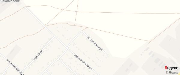 Российская улица на карте села Усть-Калманки с номерами домов