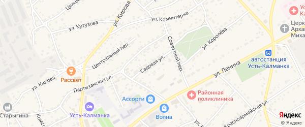Садовая улица на карте села Усть-Калманки с номерами домов