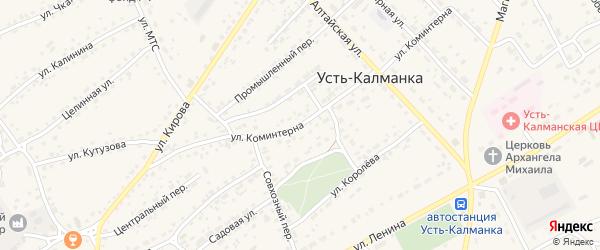 Улица Коминтерна на карте села Усть-Калманки с номерами домов