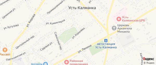 Улица Королева на карте села Усть-Калманки с номерами домов