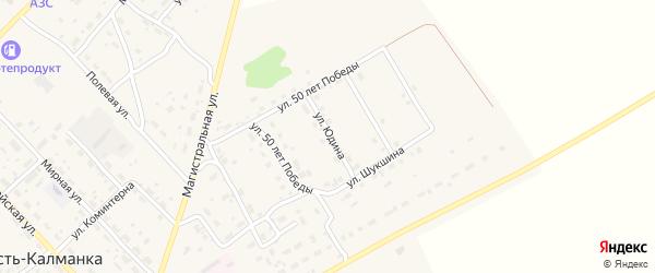 Улица Юдина на карте села Усть-Калманки с номерами домов