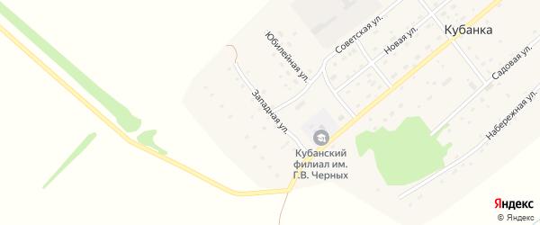 Западная улица на карте поселка Кубанки с номерами домов