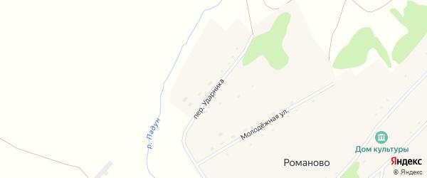 Переулок Ударника на карте села Романово с номерами домов