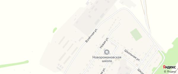 Взлетная улица на карте села Новороманово с номерами домов