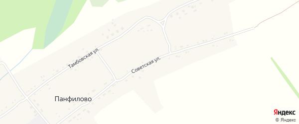 Советская улица на карте села Панфилово с номерами домов