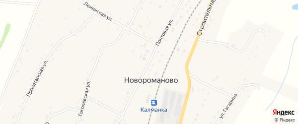 Почтовая улица на карте села Новороманово с номерами домов