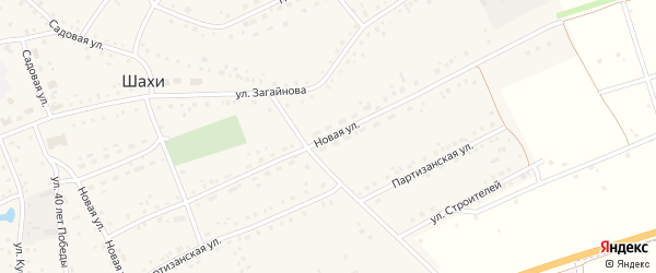 Новая улица на карте села Шахи с номерами домов