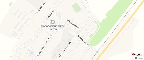 Школьная улица на карте села Новороманово с номерами домов