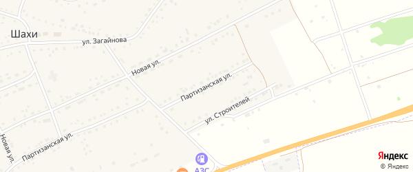 Партизанская улица на карте села Шахи с номерами домов