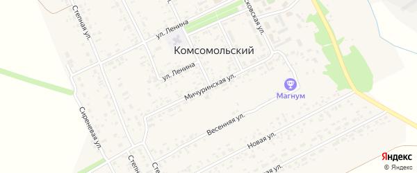 Мичуринская улица на карте Комсомольского поселка с номерами домов
