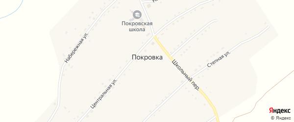 Школьный переулок на карте села Покровки с номерами домов