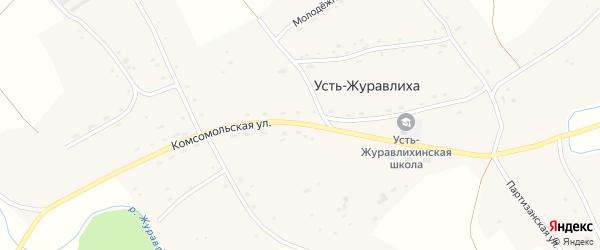 Комсомольская улица на карте села Усть-Журавлихи с номерами домов