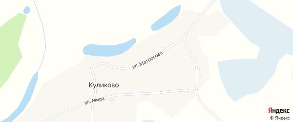 Улица Матросова на карте села Куликово с номерами домов