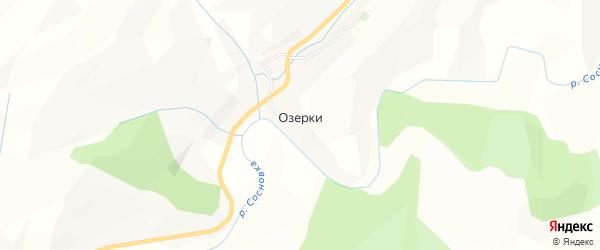 Карта села Озерки в Алтайском крае с улицами и номерами домов