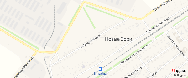 Улица Энергетиков на карте поселка Новые Зори с номерами домов