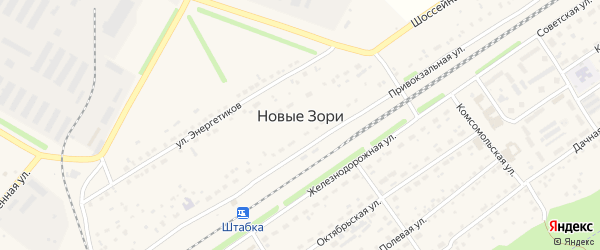 Рябиновая улица на карте поселка Новые Зори с номерами домов