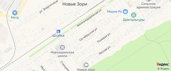 Октябрьская улица на карте поселка Новые Зори с номерами домов