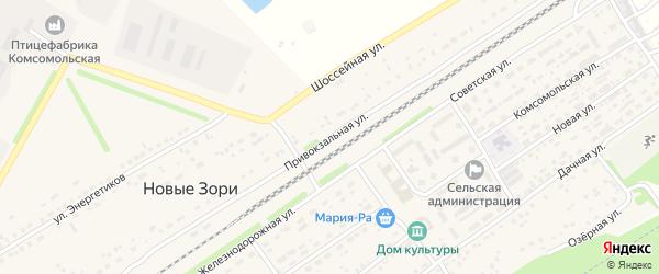 Привокзальная улица на карте поселка Новые Зори с номерами домов