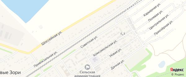 Советская улица на карте поселка Новые Зори с номерами домов