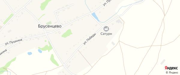 Улица Победы на карте села Брусенцево с номерами домов