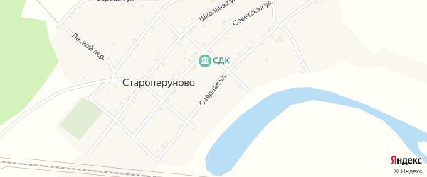 Озерная улица на карте села Староперуново с номерами домов