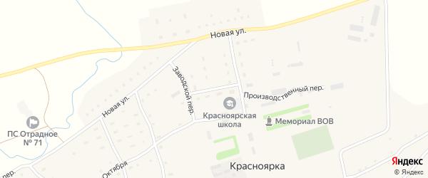 Северный переулок на карте села Красноярки с номерами домов