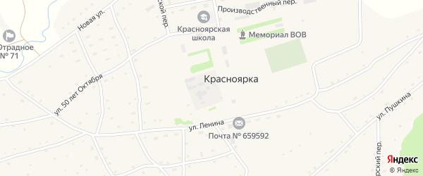 Улица 50 лет Октября на карте села Красноярки с номерами домов