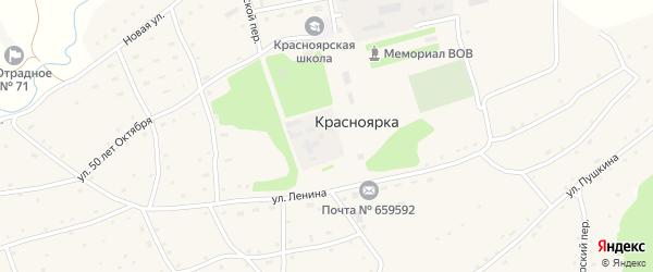 Луговой переулок на карте села Красноярки с номерами домов
