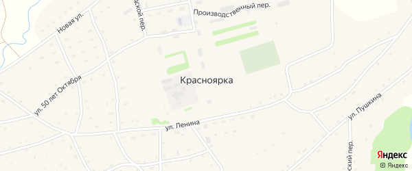 Комсомольская улица на карте села Красноярки с номерами домов